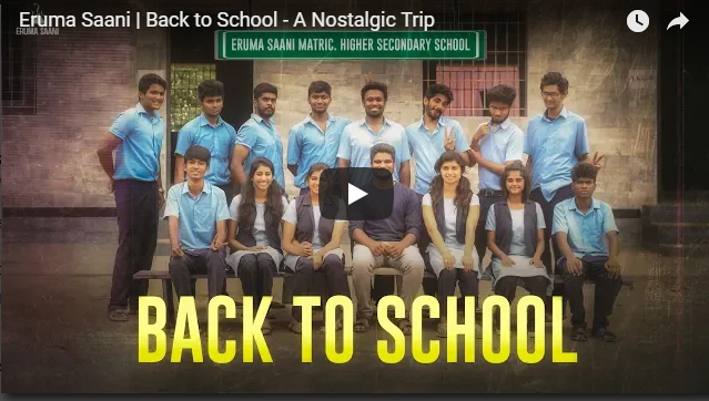 Eruma Saani | Back to School - A Nostalgic Trip