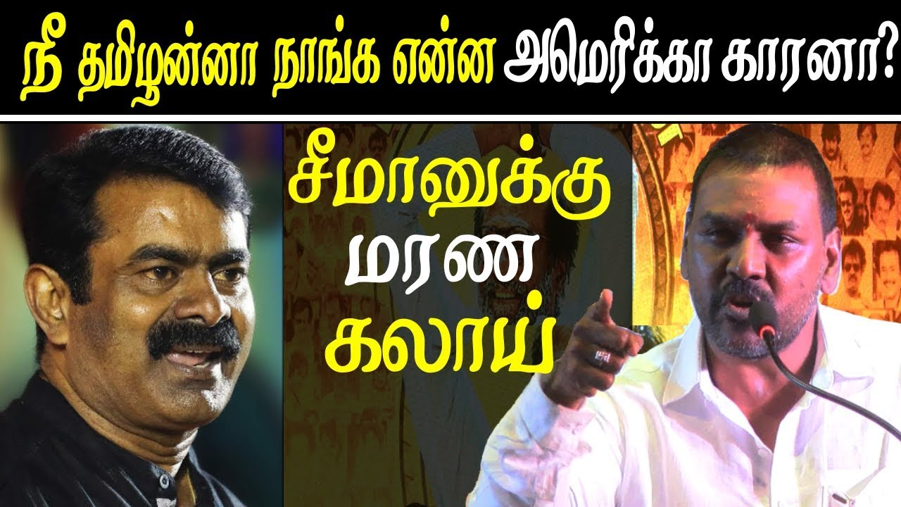 rajini birthday special raghava lawrence meena kalaignanam speech rajini birthday celebration